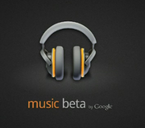 music-beta-by-google-e1305296903620